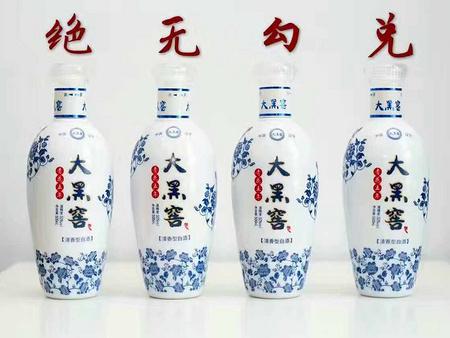 大連純糧白酒-錦州純糧白酒批發供應