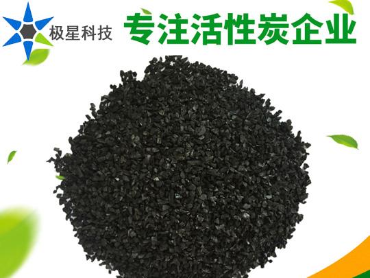 活性炭市场-颗粒状活性炭成都磷酸炭