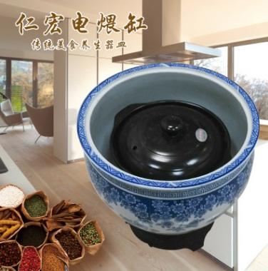 出售南瓦罐汤|品质仁宏电煨缸专业供应