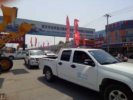 江铃服务站供货商|辽宁专业的服务站哪里有售