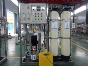 反渗透工业纯水处理设备 潍坊哪里有供应反渗透水处理设备