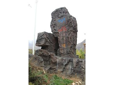 兰州雕塑_雕塑优选甘肃荣佳艺术景观工程
