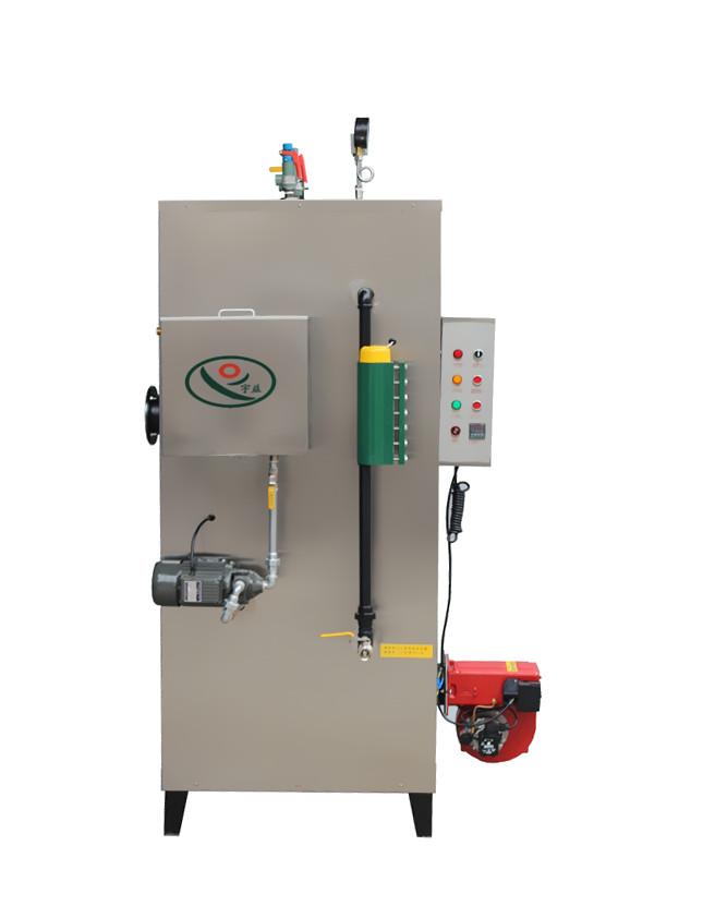 水洗机蒸汽发生器_宇益锅炉供应高质量的燃气蒸汽发生器