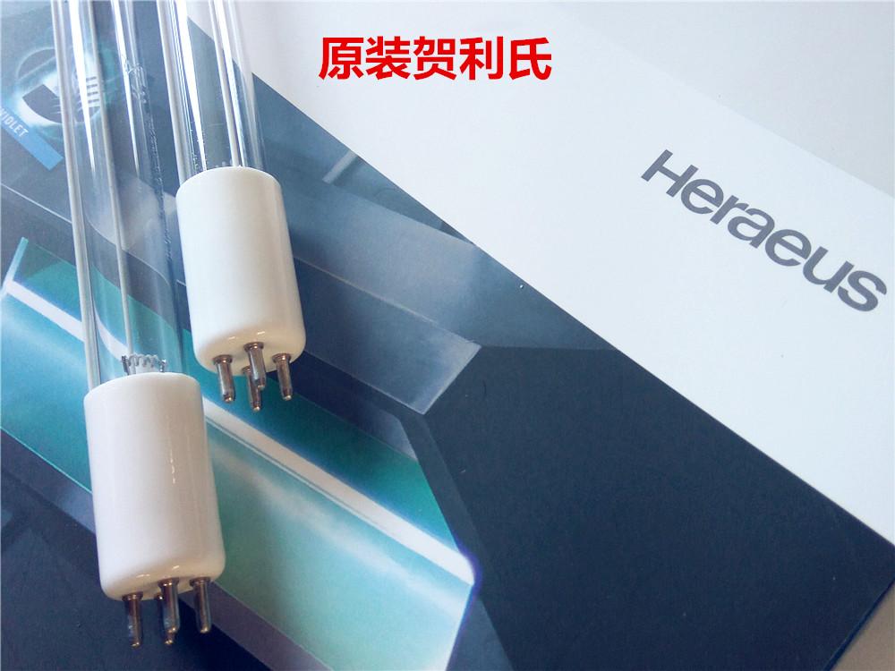 辽宁Heraeus实验室紫外线灯-可信赖的Heraeus实验室紫外线灯品牌推荐