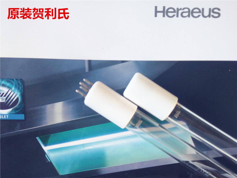 沈阳贺利氏水处理灯管-耐用的贺利氏水处理灯管要到哪买