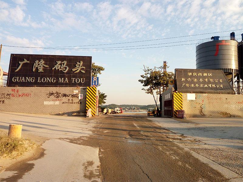 广隆码头高效的船舶运输推荐 浮式码头