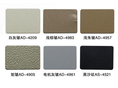 选择沈阳粉末涂料|辽宁粉末涂料|吉林粉末涂料就来沈阳三氏实业