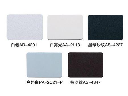 粉末涂料價格-沈陽三氏實業供應安全的粉末涂料