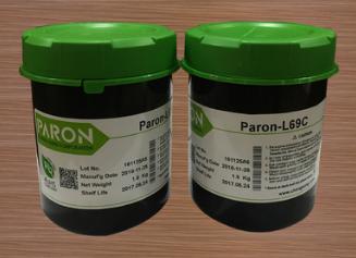 絲印油墨-價位合理的玻璃uv油墨廠家直銷