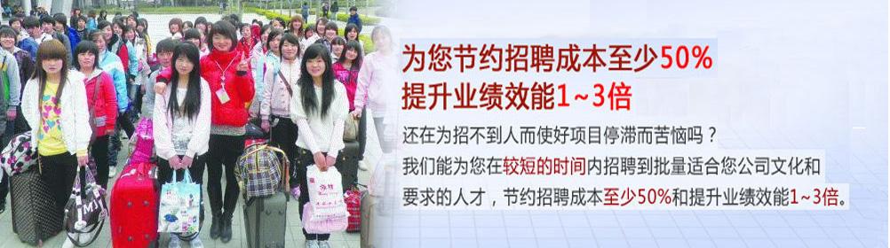 飞草劳务派遣公司提供专业的沙井临时工派遣咨询-超值的福永临时工派遣