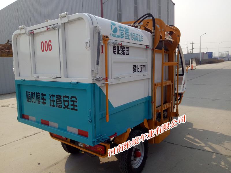 电动垃圾车厂家 河南优惠的电动翻桶车销售
