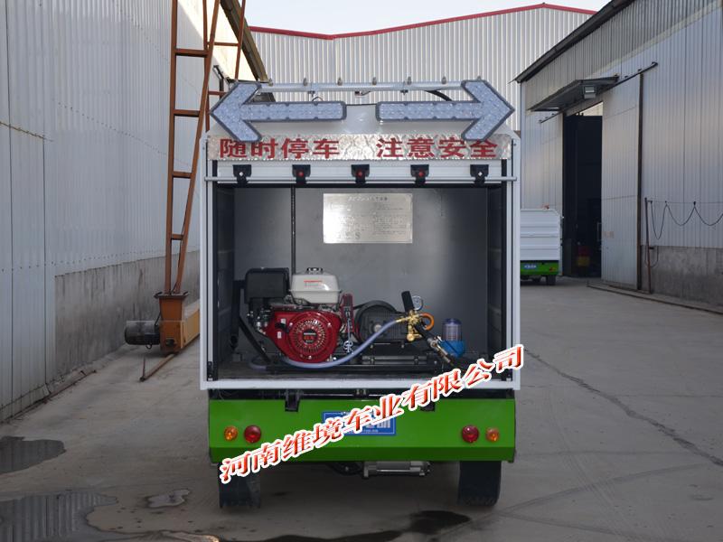 供应河南超值的电动洒水车_河南电动四轮喷雾降尘车价格