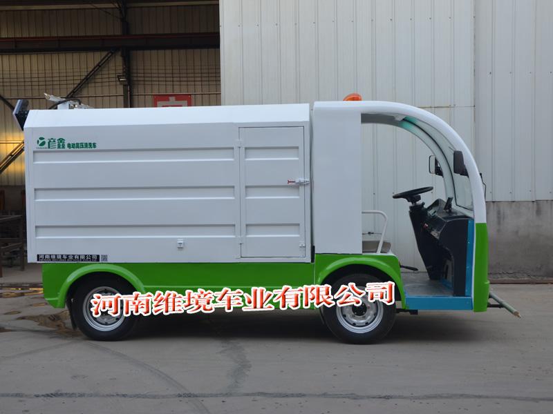 四轮高压清洗车品牌,大量供应质量好的电动洒水车