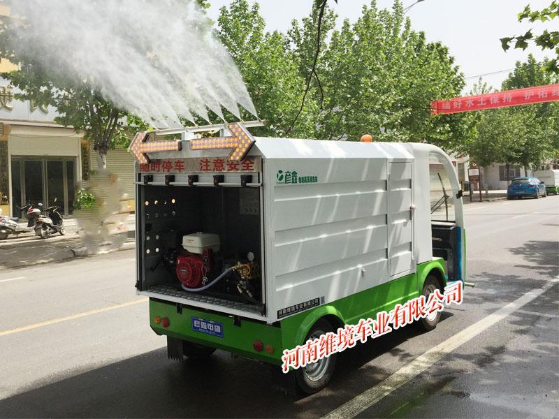 电动洒水车专业供应商_电动四轮喷雾车品牌