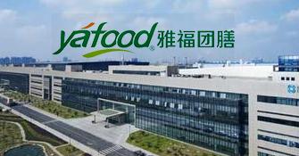 重庆雅福食品是很好的食堂承包服务公司,膳食承包服务
