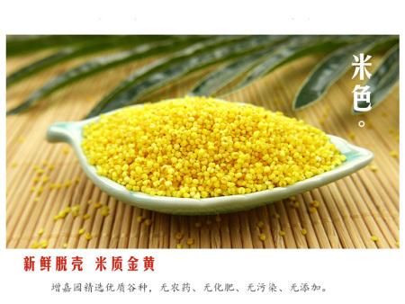 赤峰哪里有供应品质好的素食餐 素食餐小米价位