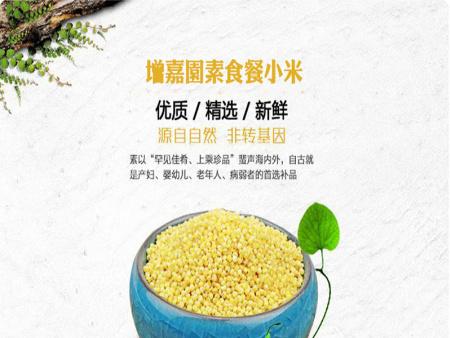 内蒙古哪里供应的素食餐好_赤峰素食餐