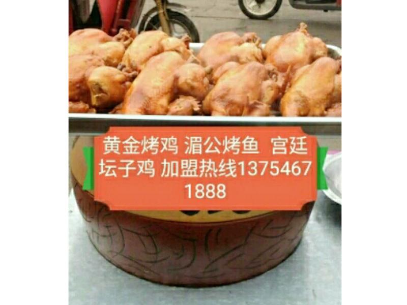 光生源赞赞!宫廷瓦罐鸡加盟【贵妃坛子鸡加盟】