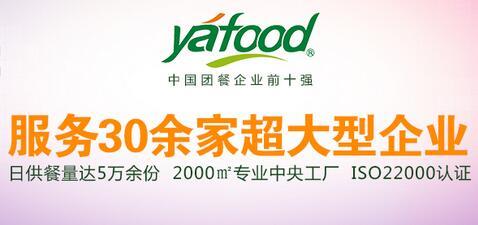 饭堂托管服务商,重庆市地区专业的饭堂承包服务