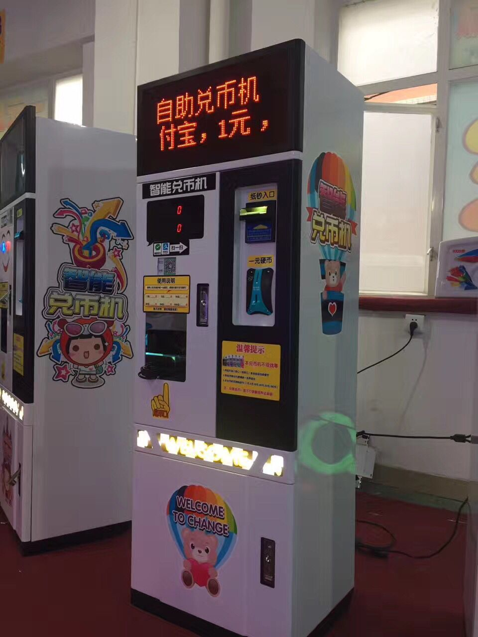 广州售币机价格如何 棒棒糖机我们制造