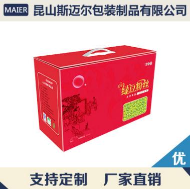 湖州纸箱价格_江苏专业纸箱厂家