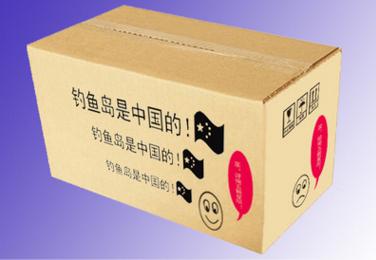 金华快递纸箱厂家 具有口碑的快递纸箱厂家在苏州