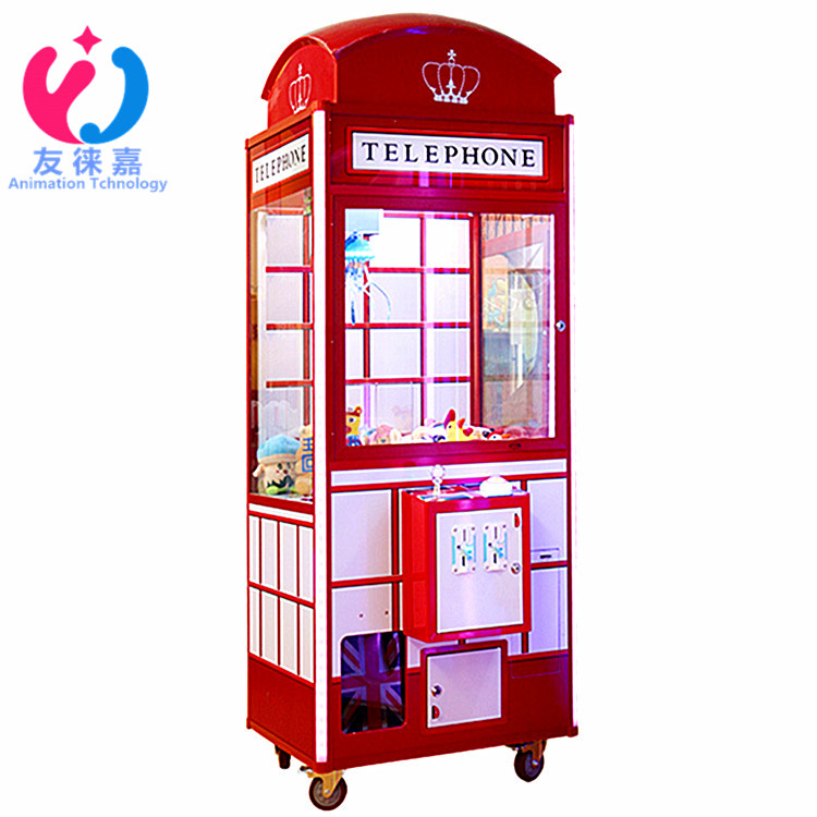 娃娃机供货厂家-广东好玩的娃娃机