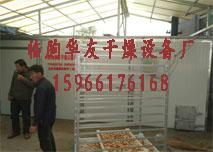 【推荐】临朐华友干燥设备厂质量良好的临朐玫瑰花烘干机——羊肚菌烘干设备