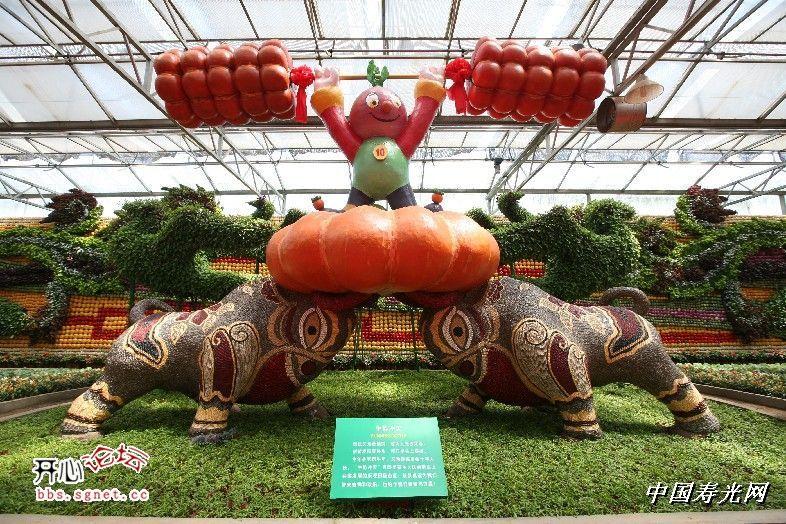 青岛锦盛雕塑艺术景观工程有限公司 王经理(经理)             电话