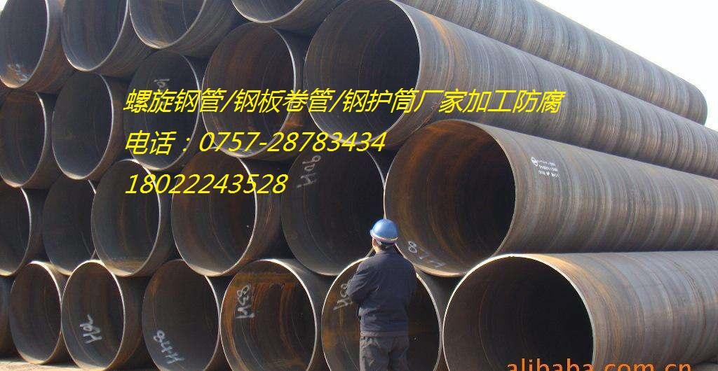 湛江钢护筒价格 质量好的钢护筒品牌推荐