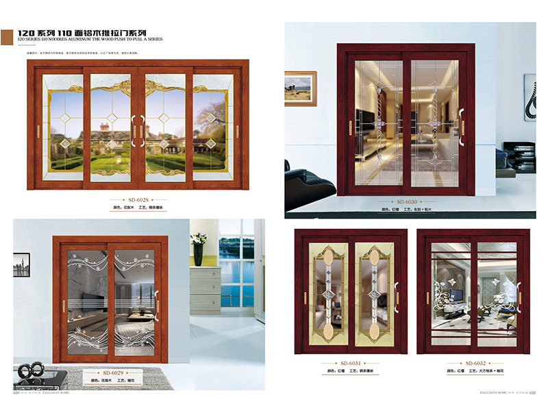北京折叠门|凰泰木门质量好的折叠门供应