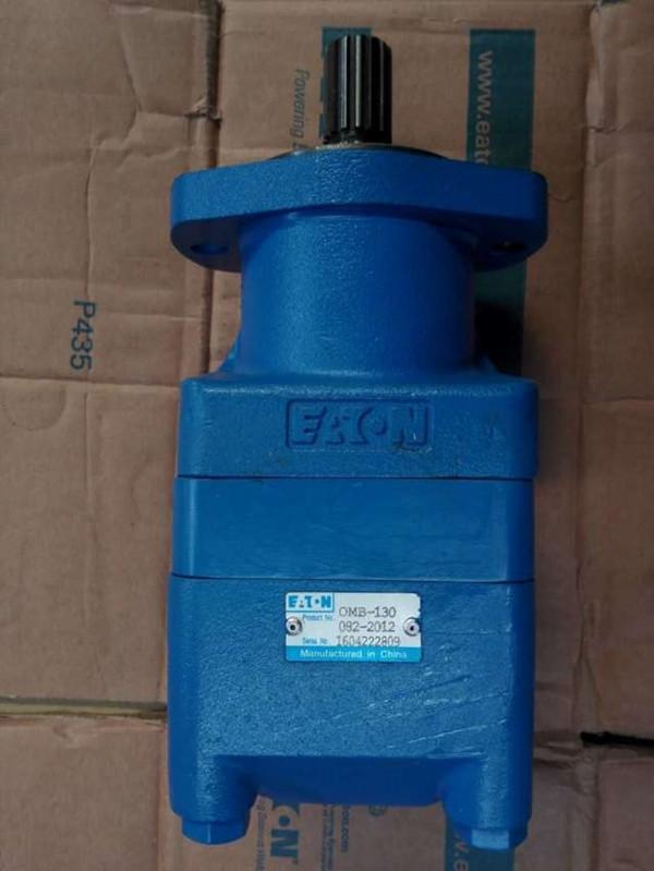 陕西品质好的液压摆线马达——BM5-100摆线液压马达
