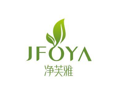 香港净芙雅化妆品AG试玩|官方网站