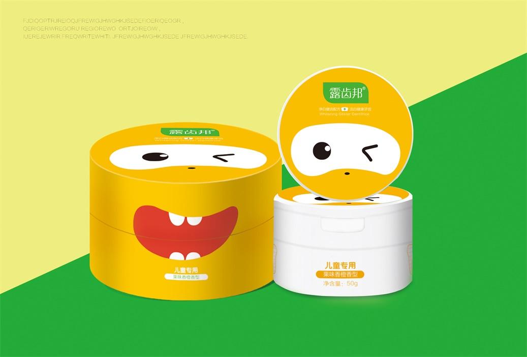 物超所值的牙粉推荐-很火的化妆品微商品牌
