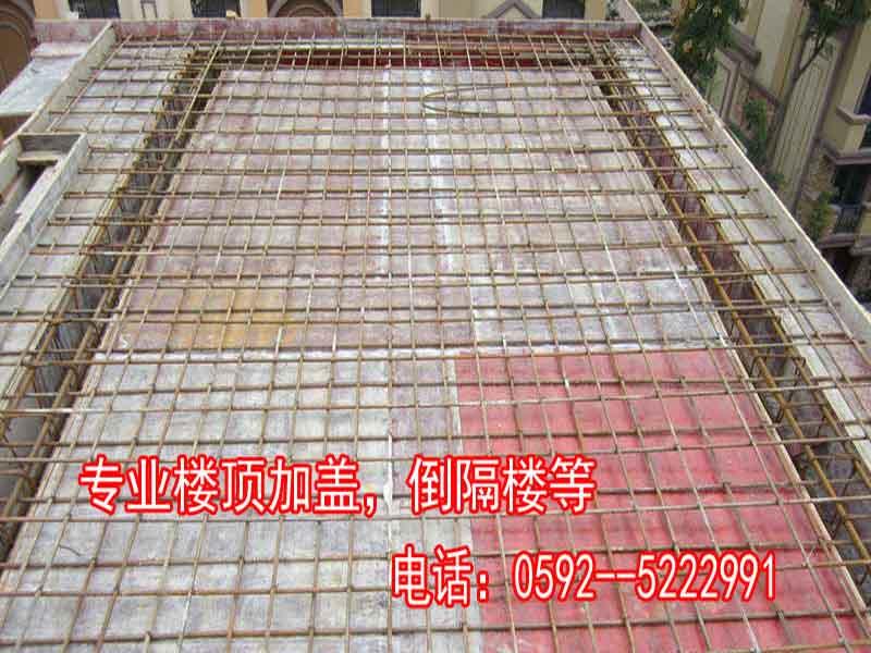 隔楼倒板提供-高质量的建筑维修推荐