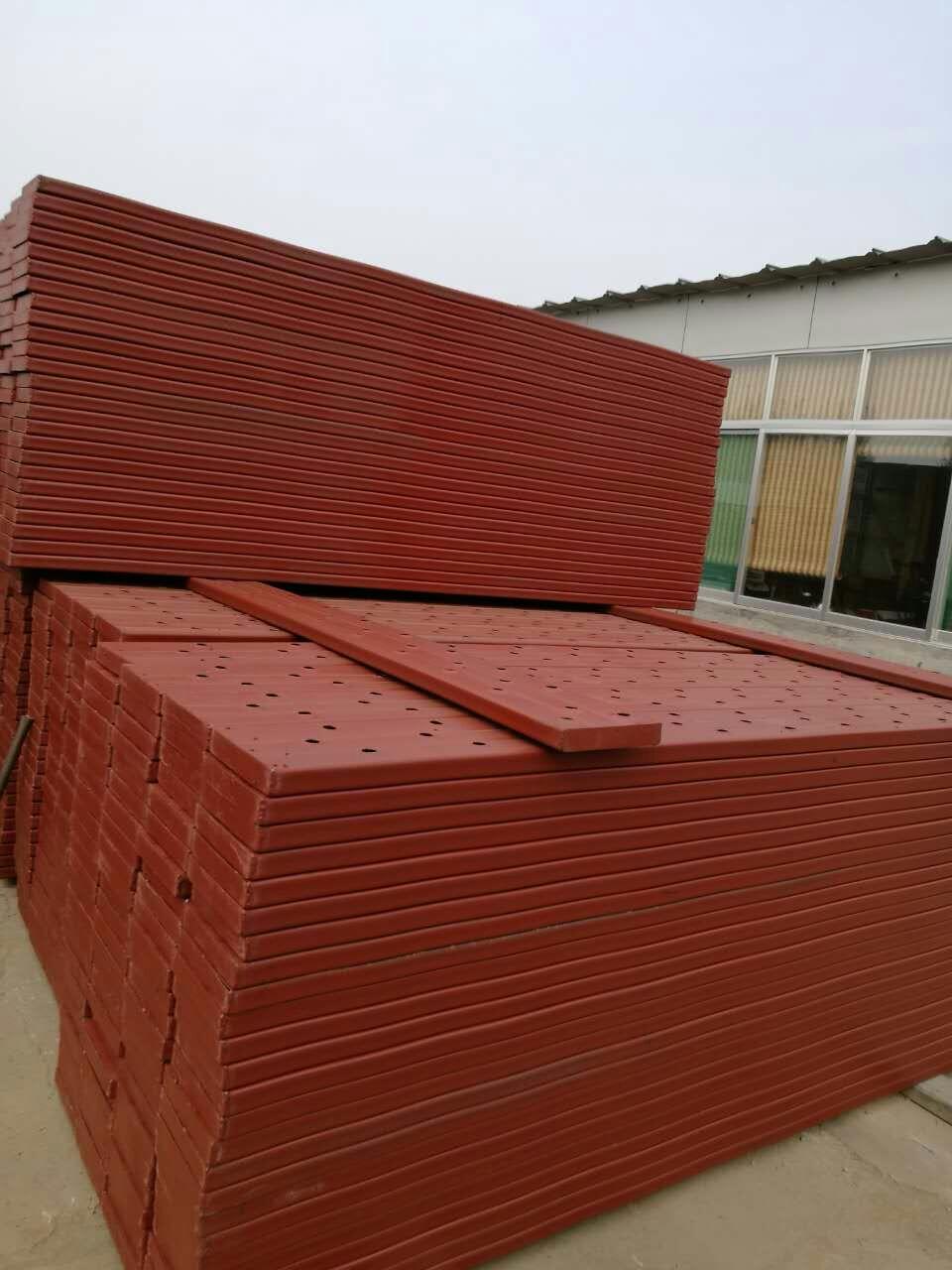 脚手架钢架板,油漆钢架板厂家,油漆钢架板