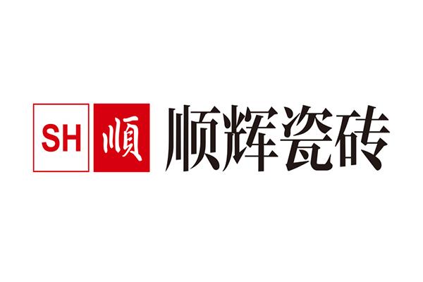 佛山高明顺成陶瓷有限公司