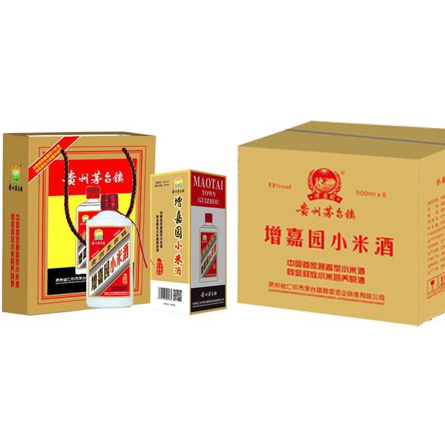 小米酒低价批发——赤峰地区哪里有卖优质小米酒