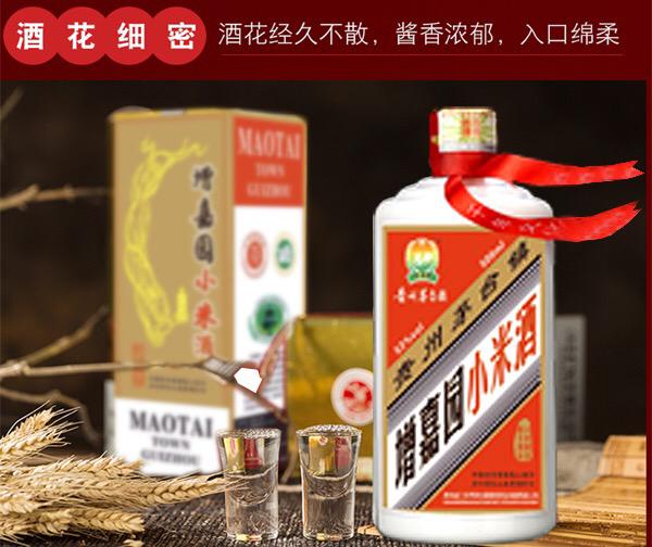 赤峰知名的小米酒供应商|赤峰酒