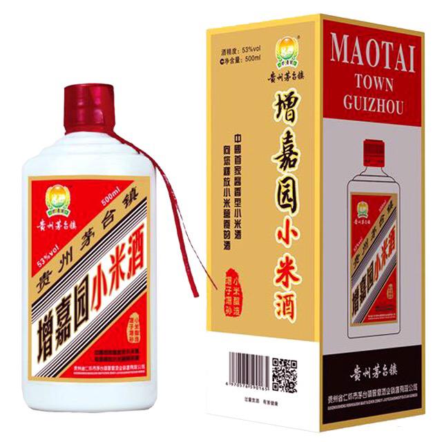 赤峰口碑好的小米酒批发-小米酒价钱如何
