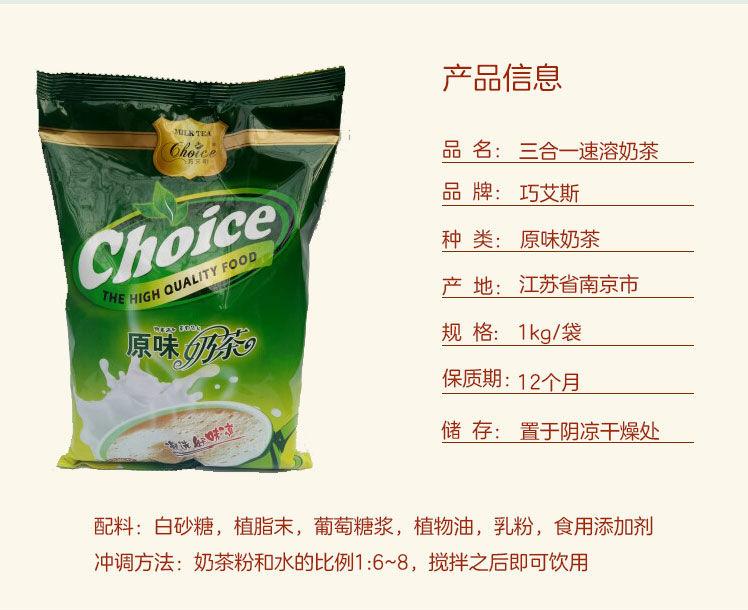 珍珠奶茶原料批发_西安高品质西安奶茶原料批售