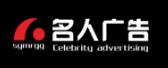 沈阳时尚铭人广告有限公司