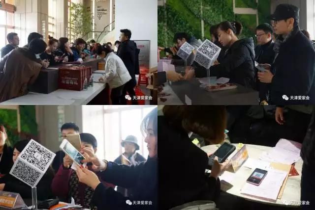 辽宁有实力的微信会员系统公司,微信卡包添加会员卡