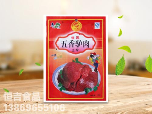 真空驴肉报价|潍坊实惠的真空包装驴肉哪里买