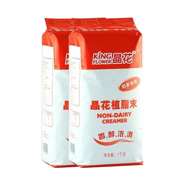 陕西珍珠奶茶哪里有卖-超值的西宁奶茶原料推荐