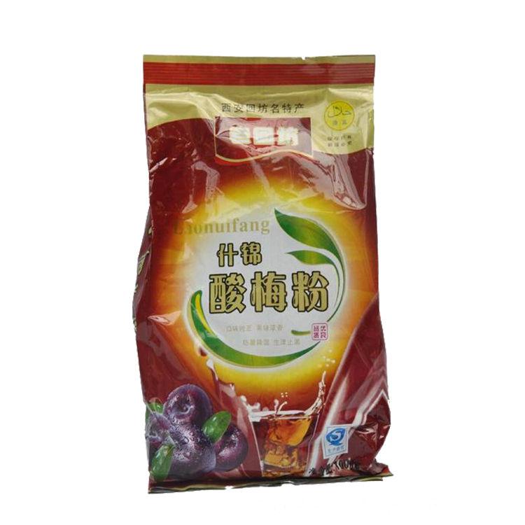 佳鑫酸梅粉|知名的酸梅粉供应商_西安奇异鸟奶茶