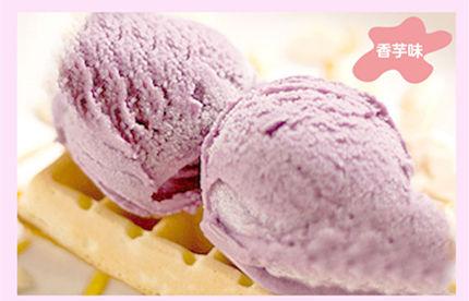 奥雪冰淇淋粉价格_西安奇异鸟奶茶_知名的冰淇淋粉供应商