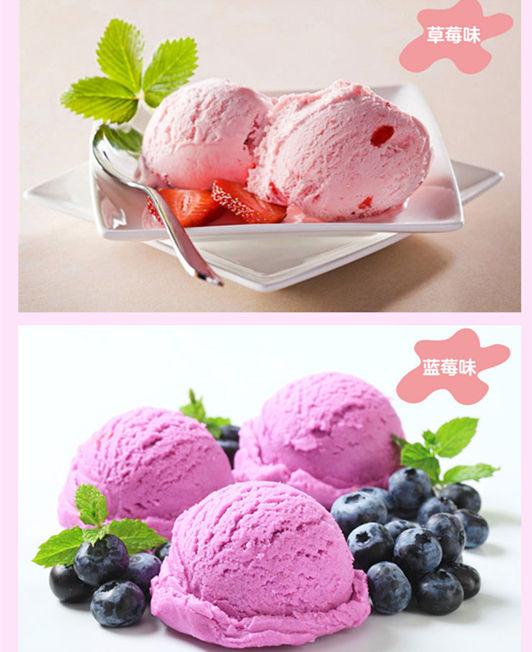 奥雪冰淇淋粉|西安哪里有供应有品质的冰淇淋粉