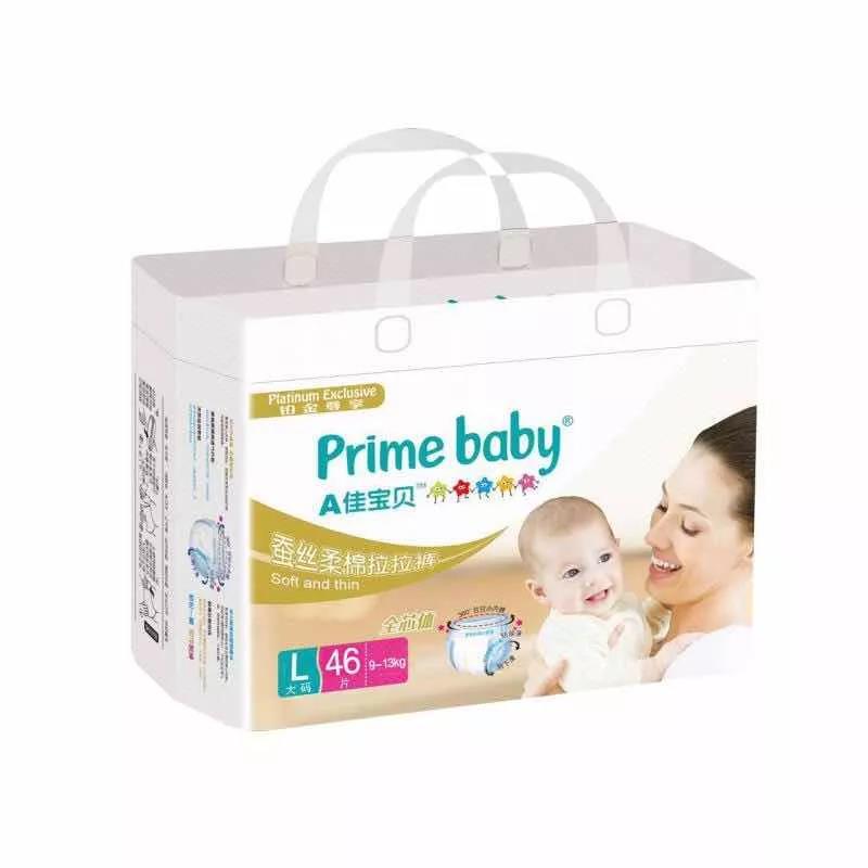合格的宝宝纸尿裤特别推荐_福州宝宝纸尿裤哪个好用