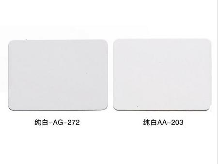 七臺河熱固性粉末涂料哪家好-價格合理的熱固性粉末涂料沈陽供應
